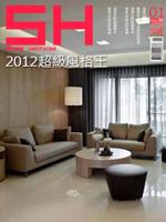 2012美化家庭超級風格王