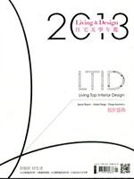 2013住宅美學年鑑